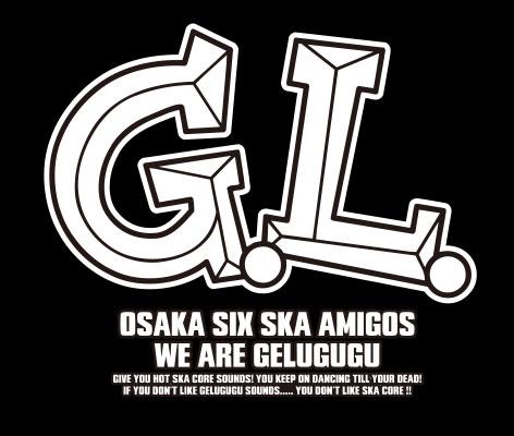 GELUGUGU OFFICIAL WEBSITE